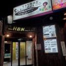 【#LiveInfo】2月3日(月)札幌 Live bar VANOS 弾き語りライブ with阿部静華さん♪