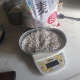 『<軍隊調理法>米麦飯(第一〜一)』の画像