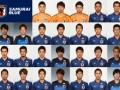 【速報】サッカー五輪代表、現時点で当落線上のメンバーが確定するwwwwww