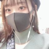 『[イコラブ] 佐々木舞香「今日樹愛羅に会ったんだけど、大人っぽすぎて最初全然気づかなかったよ!!!!!」』の画像