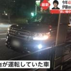 【画像】伊藤容疑者の車wwwwwwwwwwwwwwwwwwww