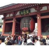 『今日は両親と『東京見物』♪』の画像