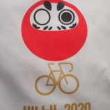 『2020 ハルヒルについて 参加賞が届きましたので』の画像
