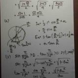 『2017年岐阜大学文理共通3番【数学Ⅱ】東大の過去問π>3.05と本質的には同じ問題。面積比較(内接多角形<円<外接多角形)』の画像