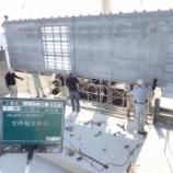 『湾港改修工事(2工区) Part2』の画像