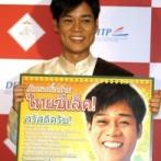 芸人「名倉ってタイ人みたいやなー(ギャハハ)」 タイ人俺「え?タイ人に似てるって笑えることなの?」