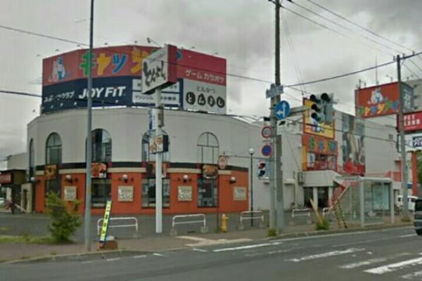 営業 札幌 パチンコ