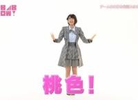 AKB48SHOW「チーム8の日本全国ふるさと講座 奈良県編」まとめ!【大西桃香】