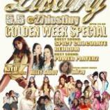 『5月5日 LUXURY.G.W.SPECIAL @渋谷27destiny』の画像