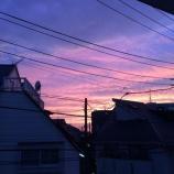 『今日の天気』の画像