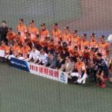 『四国アイランドリーグチャンピオンシップ』の画像