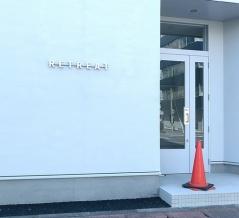 堤下町にセレクトショップ『RETREAT(リトリート)』がオープンするらしい。桑野からの移転。