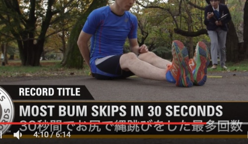 日本人が縄跳び3種のギネス記録に挑戦(海外の反応)