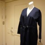 『B DONNA (ビドンナ)スプリングコート』の画像