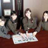 『【乃木坂46】4人の絆!白石×西野×桜井×生駒『乃木坂46新聞』未公開ショットが公開!!!』の画像