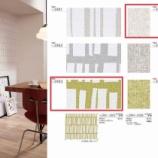 『リノベ記録30:トイレの壁紙と床を決めました、のはなし』の画像