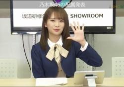 【速報】乃木坂46、研修生配属は5人!!!