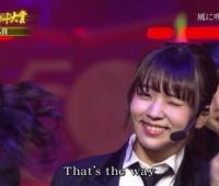 【欅坂46】レコード大賞でのゆいぽんウィンクが最高に可愛かった件(動画あり)