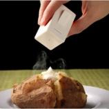 『【海外】これは欲しい!グッドデザイン&アイデアなキッチン用品 16/19』の画像