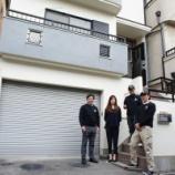 『枚方市東田宮本町 中古戸建て住宅 全面改装工事』の画像