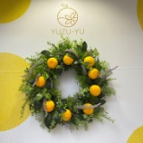 『渋谷で「#ゆず活」!?期間限定のゆずコンセプトショップに行ってみた』の画像