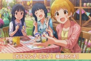 【ミリシタ】本日15時から『ハッピーイースターホリデーガシャ』開催!!!!のり子、杏奈、伊織のカードが登場!