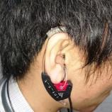 『【より良い補聴器調整が可能に】「実耳測定」を導入!!』の画像