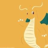 『竜の舞カイリューの調整と対策【ポケモンORAS】』の画像