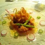 『セレクトプリフィクススタイルのディナーコース~【レストラン&バー ランパーダ】@ラマダホテル大阪』の画像