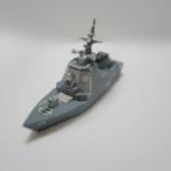 『【型紙】 ミニミニあしがら mini mini ASHIGARA  [ paper model ]』の画像