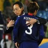 『日本代表ありがとう!』の画像