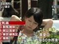 【画像】NHKでヤラセ発覚wwwwwwwwwww