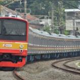 『【さっそく組換】205系武蔵野線M8編成10連化試運転(8月9日)』の画像