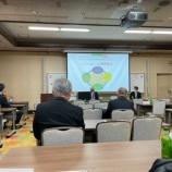 『MiHiA(メイドインひろしまIoT協議会)発足記念日』の画像