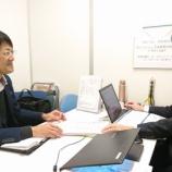 『『キャッシュレス決済個別相談会@関商工会議所』開催中!』の画像