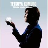 『CD Review:小室哲哉「Digitalian is eating breakfast 2」』の画像