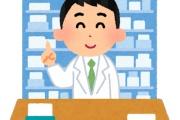 【朗報】ワイ薬剤師、人生イージーモードすぎて笑うwww