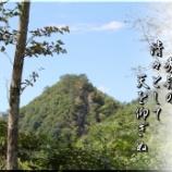 『秀嶺』の画像