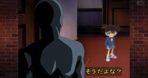 【名探偵コナン】第219話 後半…犯人はムキムキ黒タイツ(原作リマスター感想)