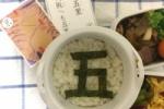 【カタノ弁当】〜お弁当で綴る交野 vol.03〜五里五里弁当