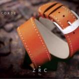 『腕時計のバンド交換にZRC!』の画像