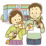 『【クリップアート】コンビニのドーナツを買う男女のイラスト』の画像