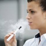 『【MO】電子タバコ規制後退で絶体絶命アルトリア・グループに追い風!タバコ株は今こそ絶好の買い場かもしれない理由。』の画像