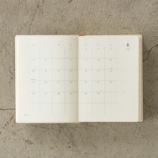 『手帳2019とカレンダー。』の画像