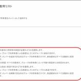 『[Exchange Online]配布リストの「メンバーシップの承認」について 〜オープン/クローズの違い〜』の画像