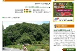 磐船神社の『岩窟ダンジョン』をネットで検索してみたら、けっこうヒットしたので、気になるサイトをご紹介!~ダンジョンをバーチャル体験だ!~