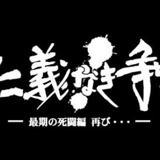 札幌・道央スロットアナライズ