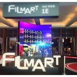 『アジア最大規模!映像国際見本市「フィルマート」開催』の画像