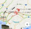 八木松トンネルで十数台の多重事故 火災発生