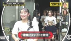 【乃木坂46】向井葉月、酒解禁!おめ!